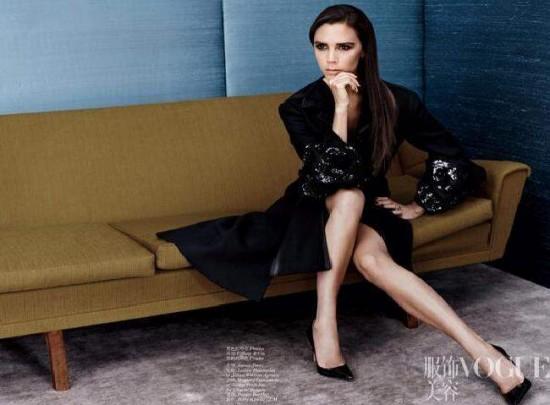 Victoria Beckham dans le © Vogue China